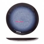 Тарелка Sapphire 20 см, десертная, Cosy&Trendy