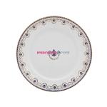 Тарелка суповая 23 см  Mozart
