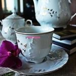 Сервиз кофейный Rococo 9705 на 12 персон, 27 предметов