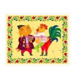 """Декоративная наволочка 50*36 см """"Котик и петушок"""", желтая, Сказочная Украина"""